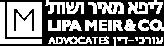 לוגו ליפא מאיר ושות